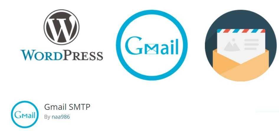 gmail smtp plugin